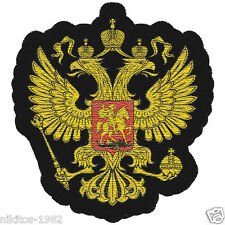 Patch (chevron) Russian coat arms. Byzantine two-headed eagle gold color, Georgy