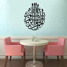Islamic Bismillah Muslim Art Calligraphy Arabic Wall Sticker Decal Home Decor