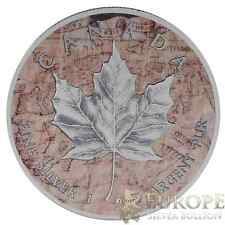 2014 1 Oz Ounce Silver Maple Leaf Coin .9999 Antique Finish World Map Theme