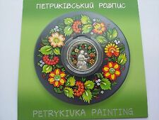 Ukraine 5 Griven Petrykivka painting in Buklet Nickel coin 2016
