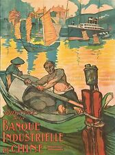ADVERTISEMENT EMPRUNT PAIX BANQUE CHINA TRAVEL ART POSTER PRINT LV364