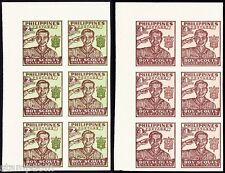 PHILIPPINES 1948 Boy Scout 2v set IMPERF BLOCK6 MNH @B520