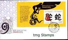 Christmas Island 2013 Year of the Snake S/S on FDC