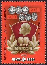 Russie 1978 lénine/ligue des jeunes communistes/komsomol/stampex 1v o/p (n44126)