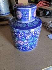 Vintage Chinese Pink / Blue and White Porcelain Ginger Jar & Matching Cap