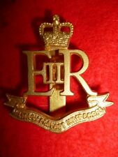Military Provost Staff Corps QC Cap Badge, Dowler Maker