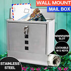 Mailbox Mail Box Wall Mount Stainless Steel Post Newspaper Letterbox Letter