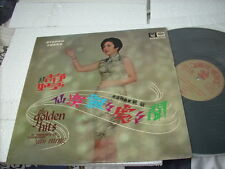 a941981 Tsin Ting 1967 Pathe EMI Lp  靜婷 Golden Hits in Memory of Composer Yao Ming SCPAX330