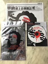 "MADONNA ""AMERICAN LIFE"" RARE 2003 TAIWAN 2-TRACK PROMO ONLY PICTURE CD"