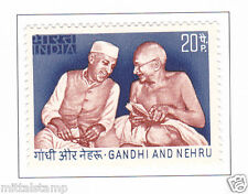 PHILA585 INDIA 1973 SINGLE MINT STAMP OF HOMAGE TO GANDHI & NEHRU MNH