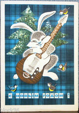 1971 Russian card HAPPY NEW YEAR!  Bunny plays guitar, birds around him
