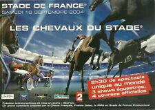 CARTE POSTALE / POSTCARD - CHEVAL CHEVAUX COURSE EQUITATION / STADE FRANCE 2004