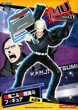 Kanji Tatsumi Figure Persona 4 The Ultimate in Mayonaka Arena P4U TAITO