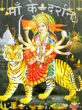 Goddess Durga poster-reprint on paper-(20X16 inches) #5810