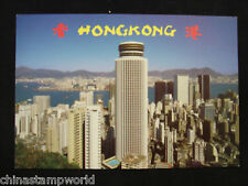 old hk postcard,Hopewell Centre-the highest building in Asia,completed in 1981
