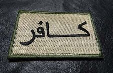 INFIDEL ARABIC TACTICAL ARMY MORALE CRUSADER COMBAT MULTITAN HOOK LOOP PATCH