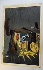 Japanese Bar Shack Print, Signed, 15 3/8 by 10 1/4 Inches, with Water Damage