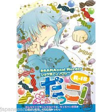 DRAMAtical Murder yaoi doujinshi Dmmd Shotaba (Aoba) anthology (152pages) Dakko!