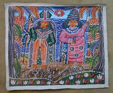 21.5 x 25.5 Painting ART by the LATE Haitian master ANDRE PIERRE-HAITI-HAITIAN