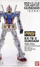 BANDAI RG 1/144 RX-78-2 GUNDAM Color Clear Ver Plastic Model Kit NEW from Japan