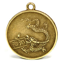 "YEAR of the DRAGON GOOD LUCK CHARM 1"" Chinese Zodiac HIGH QUALITY Horoscope"