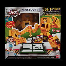 Hello Carbot CRAN Crane Fisherman Transformers Transforming Robot Car Toy 2017