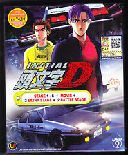 *NEW* INITIAL D COMPLETE *85 EPS/MOVIE*ENG SUBS*ANIME*US SELLER*FREE SHIPPING!!*