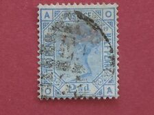Lot #3361 Victoria 1873 2.5d Blue Plate 19 Used SG142