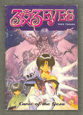 3x3 Eyes: Curse of the Gesu 2003 Trade Paperback Anime Manga English Yuzo Takada