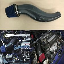 Carbon Power Chamber Cold Air Intake System For Acura Integra