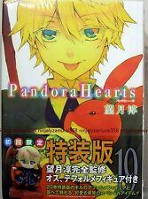 Pandora Hearts vol.19 Limited ED Manga & Oz Vessalius figure Jun Mochizuki book