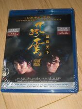 The Storm Riders (Blu-ray) - Aaron Kwok, Shu Qi (Region A)