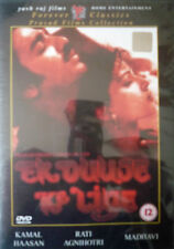 EK DUUJE KE LIYE - YRF Bollywood indian movie dvd. Kamal Haasan, Rati Agnihotri.