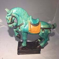 """Vintage Hand-Painted Ceramic Green Horse Statue Figurine - 13"""" Tall"""
