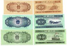 CHINA 1 2 5 FEN 1953 UNC P 860 861 862