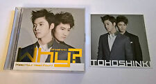 TVXQ DBSK Tohoshinki WHY Japan Press CD+DVD - Group Photocard