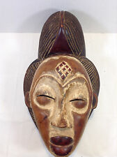 Hand Carved Wooden African Tribal/Ceremonial?? Mask