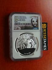 2015 CHINA REVERSE PROOF SILVER PANDA NGC PF69 FUN SHOW FIRST EVER REVERSE PROOF
