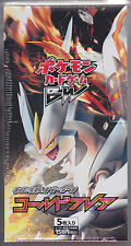 Pokemon Card BW6 Booster Cold Flare Sealed Box Unlimited Japanese