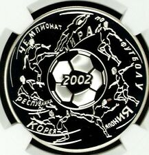 Russia 2002 Silver 3 Roubles World Cup Soccer Korea Japan NGC PF69 Football
