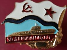 Soviet Russian Military Navy Badges - For Long Distance Submarine Service