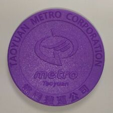 Taiwan Taoyuan metro Single journey ticket token  purple color (Airport  line)