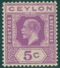 [JSC] 1927 CEYLON 5c PURPLE SG341 unused