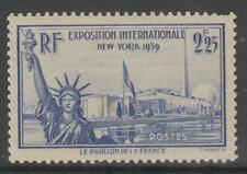 FRANCE SG638 1939 NEW YORK WORLDS FAIR 2f25 MTD MINT