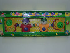 90'S VINTAGE LOVELY BABY RATTLE TOY TEETHER MIB