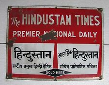 Vintage Old The Hindustan Times Ad. For News Paper. Enamel Porcelain Sign Board