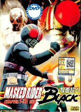 Masked Rider Black TV 1-52 End DVD - English Subtitle 0 Region Oringinal Boxet