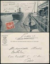 EGYPT 1910 FRENCH PAQUEBOT PPC SUEZ SHIP...MESSAGERIES MARITIME CARD