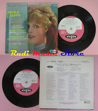 LP 45 7'' PETULA CLARK This is my song Don't sleep in the subway Down cd mc dvd