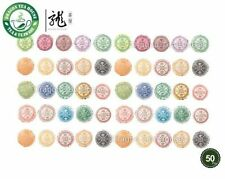Premio Lao Cang Mini Tuo Cha Puer Assortimento 50pcs
